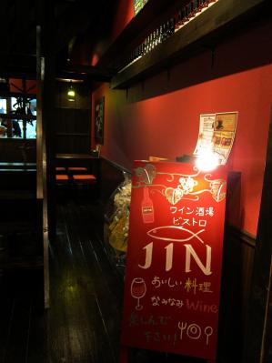 0226-jin-04-S.jpg