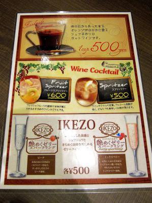 0226-jin-13-S.jpg