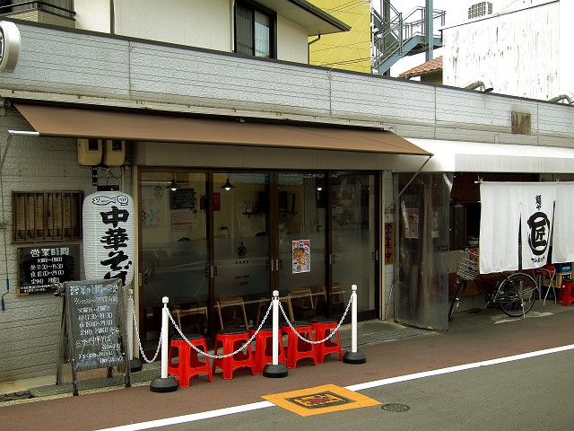 0226-marusyou-13-S.jpg