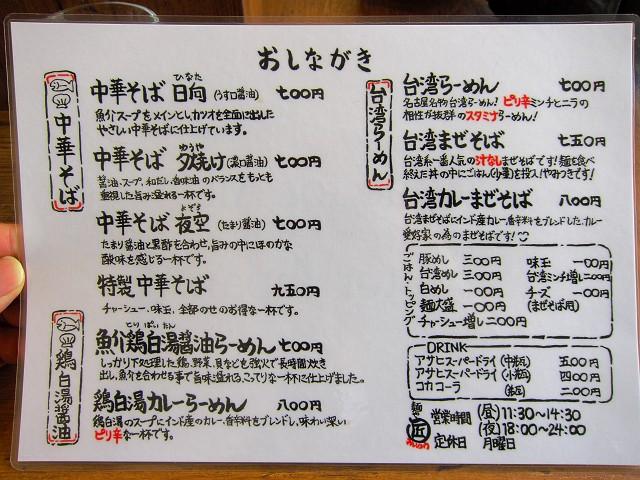 0226-marusyou-2-01-S.jpg
