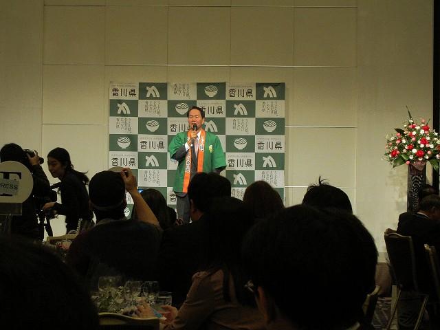 0228-udonken-07-S.jpg