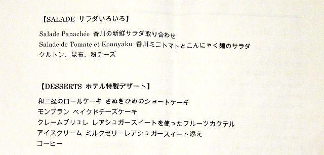 0228-udonken-99-02-S.jpg