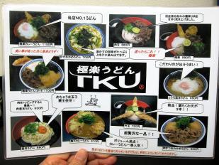 0229-TKU-miso-13-m-M.jpg