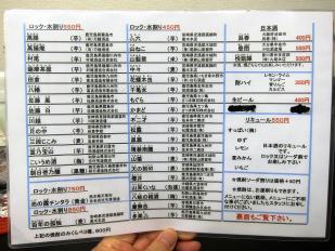 0229-TKU-miso-17-m-M.jpg