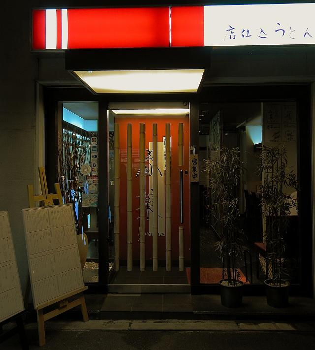 0229-yoruharuna-21-S.jpg