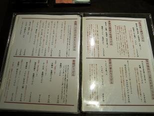 0229-yoruharuna-M-01-M.jpg
