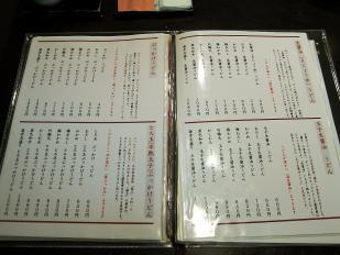 0229-yoruharuna-M-02-M.jpg