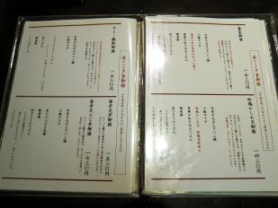 0229-yoruharuna-M-04-M.jpg