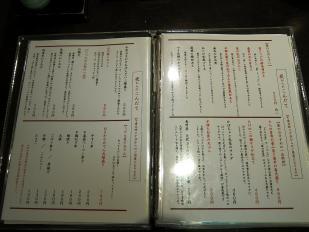 0229-yoruharuna-M-05-M.jpg