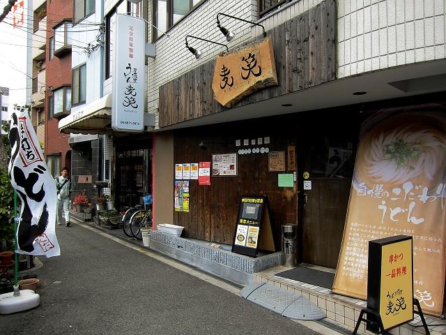 0302-mugiwara-16-S.jpg