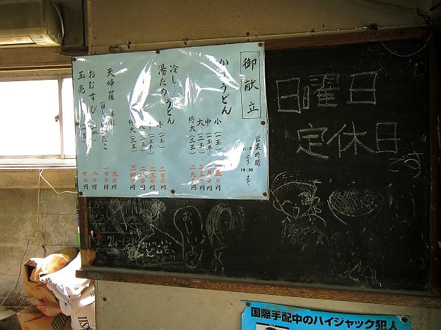 0303-sanukiseimen-03-S.jpg