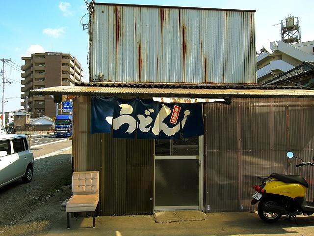 0303-sanukiseimen-11-S.jpg