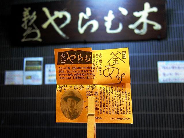 0303-tomikura-02-S.jpg
