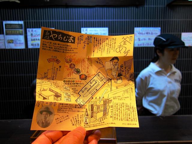 0303-tomikura-03-S.jpg