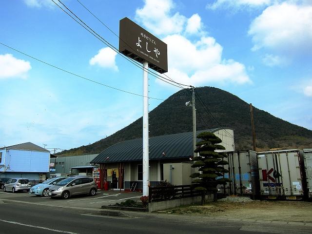 0303-yosiya-02-S.jpg