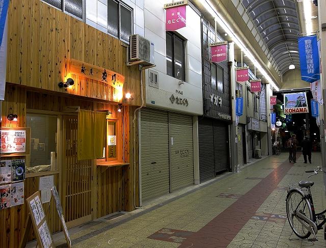 0307-sougetu-13-S.jpg