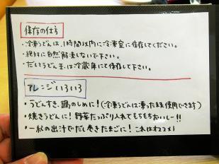 0320-ikki-18-m-S.jpg
