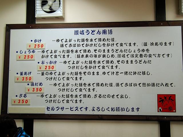 0320-sanuiti-04-S.jpg