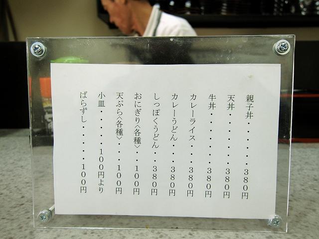 0320-sanuiti-05-S.jpg