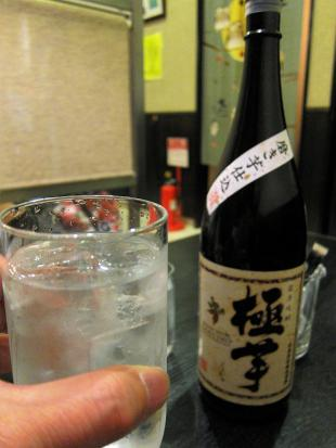 0321-masajiro-08-s-S.jpg