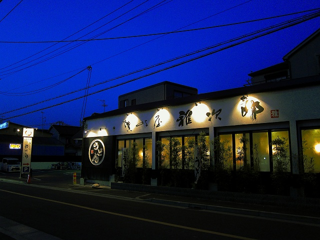 0321-masajiro-22-S.jpg