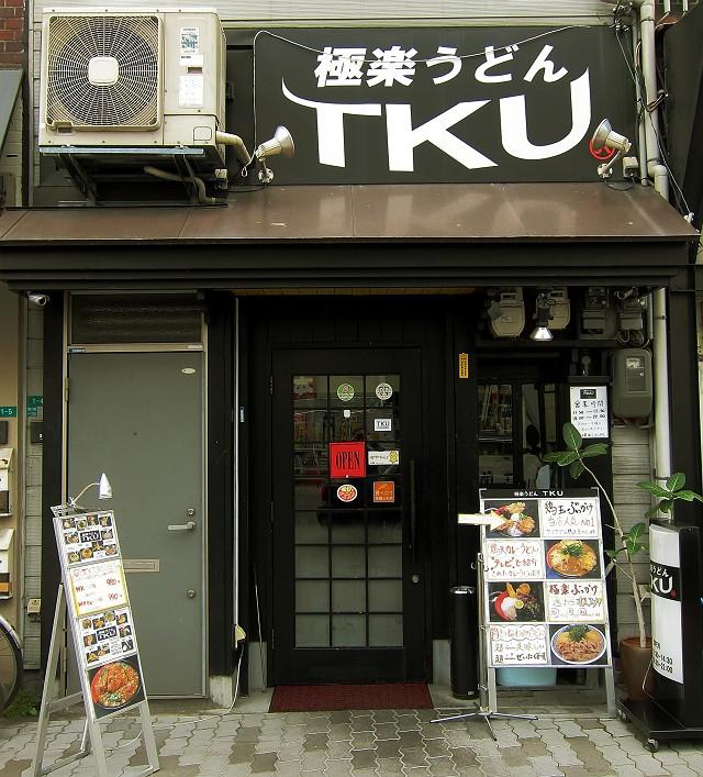 0324-TKU-17-S.jpg
