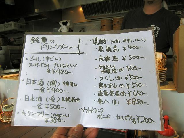 0324-asasuzu-04-S.jpg
