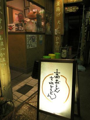 0330-tomikura-02-s-S.jpg