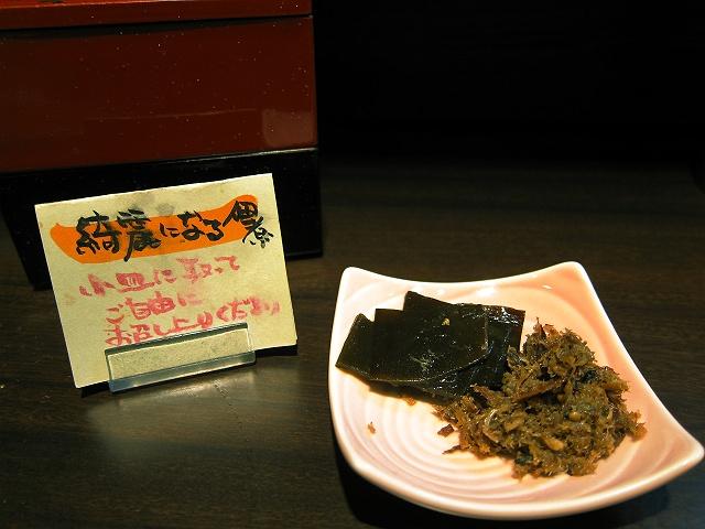 0330-tomikura-08-S.jpg