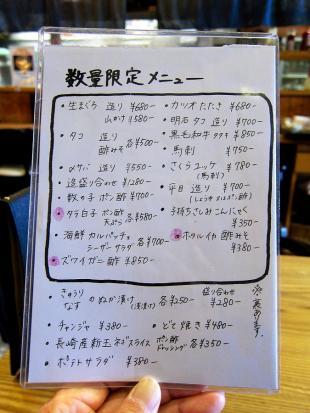 0401-yamazen-09-5-M.jpg