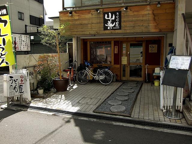 0401-yamazen-16-S.jpg