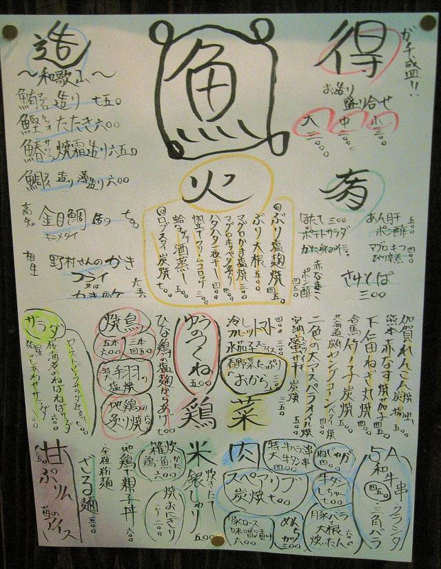 0407-yuusei-05-B-M.jpg
