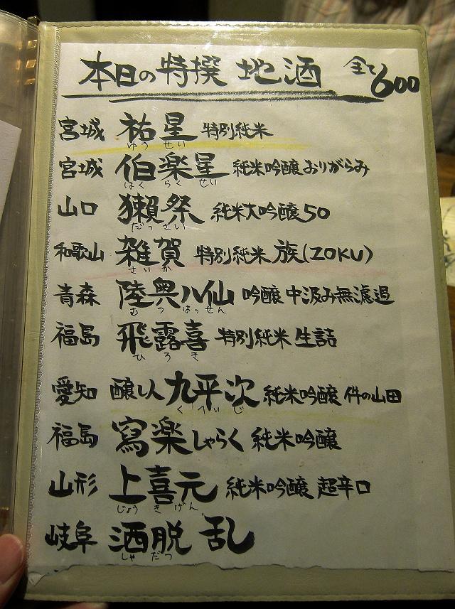 0407-yuusei-06-S.jpg