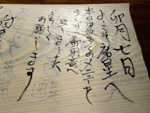 0407-yuusei-14-01-S.jpg
