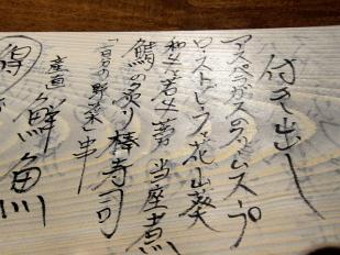 0407-yuusei-15-02-S.jpg