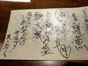 0407-yuusei-16-03-S.jpg