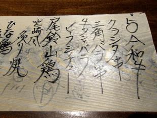 0407-yuusei-17-01-S.jpg