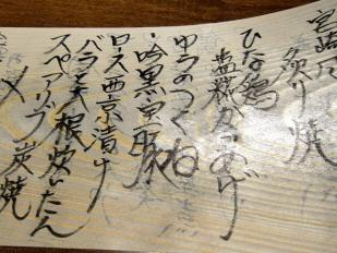 0407-yuusei-18-02-S.jpg