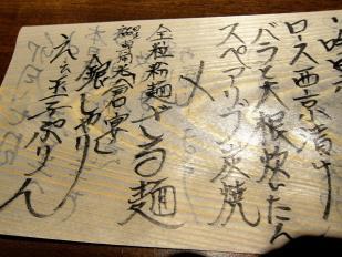 0407-yuusei-19-03-S.jpg