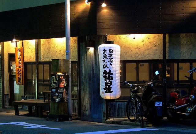 0407-yuusei-47-S.jpg