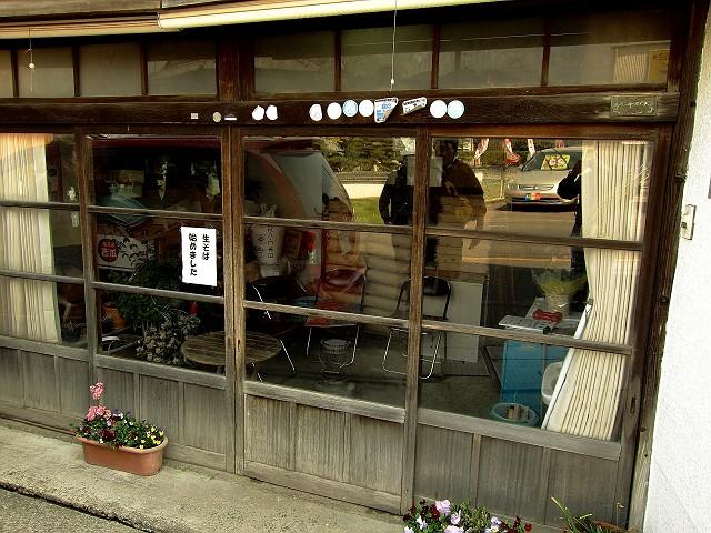0409-hasimoto-02-S.jpg