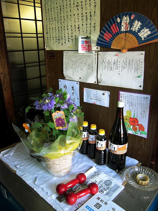 0409-hasimoto-03-s-S.jpg