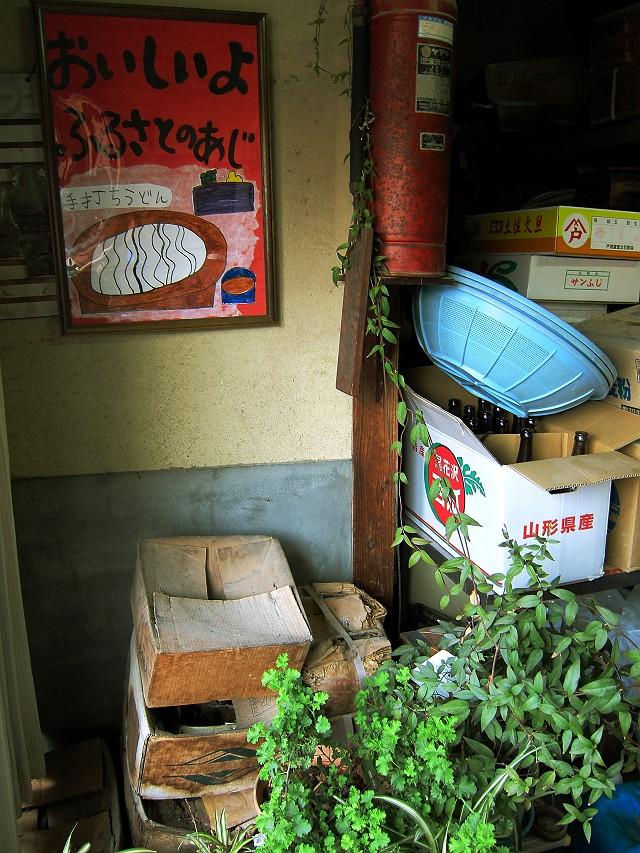 0409-hasimoto-05-s-S.jpg