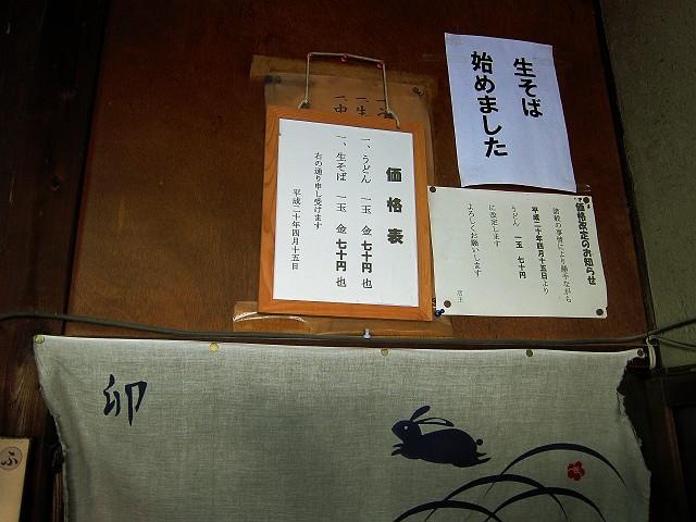 0409-hasimoto-06-S.jpg
