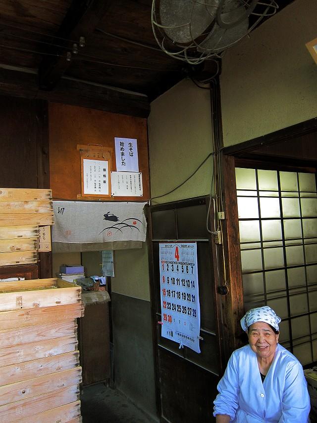 0409-hasimoto-12-S.jpg