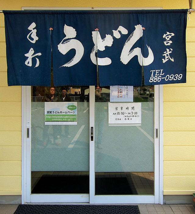 0409-miyatake-02-S.jpg
