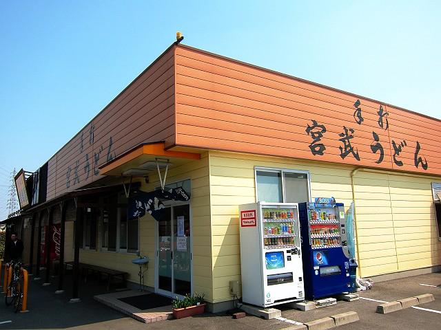 0409-miyatake-09-S.jpg