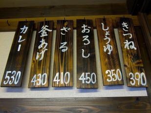 0421-iwasiya-05-s-S.jpg