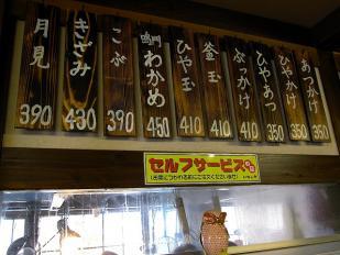 0421-iwasiya-06-s-S.jpg