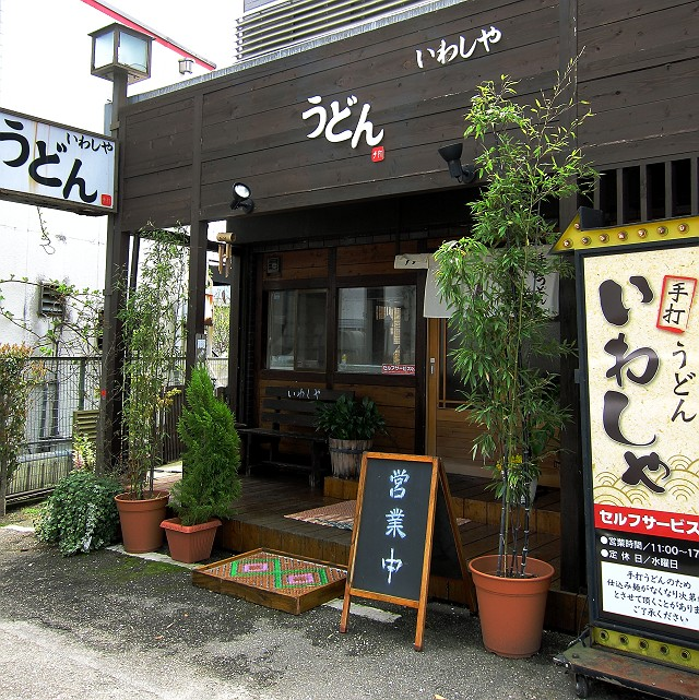 0421-iwasiya-13-S.jpg
